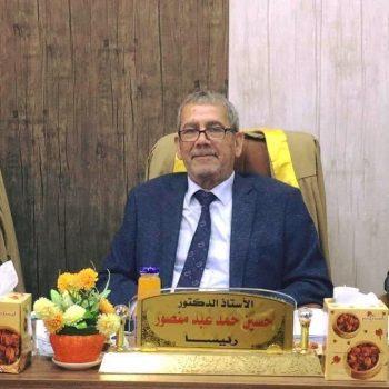 ا.د. حسين غزالي
