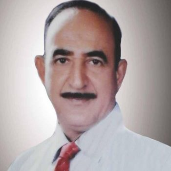 ا.د. علي جيران عبد علي